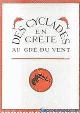Des Cyclades en Crète