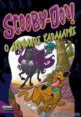 Scooby-Doo: Ο ακέφαλος καβαλάρης
