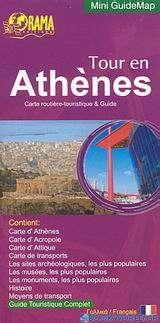 Tour en Athènes