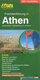 Fremdenführung in Athen