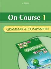 On Course 1 Grammar & Companion