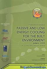 Proceedings of the 1st International Conference on Passive and Low Energy Cooling for the Built Environment