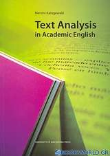 Text Analysis in Academic English