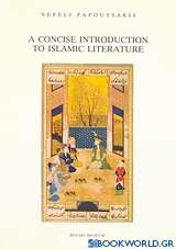A Concise Introduction to Islamic Literature