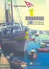 Γαλατάς, η ιστορία του λιμανιού της Κωνσταντινούπολης