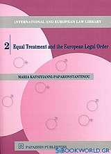 Equal Treatment and the European Legal Order