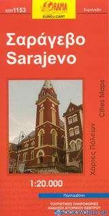 Σαράγεβο