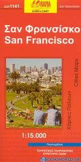 Σαν Φρανσίσκο