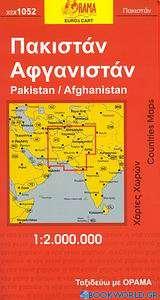 Πακιστάν, Αφγανιστάν