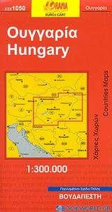 Ουγγαρία