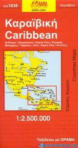 Καραϊβική