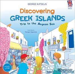 Discovering Greek islands
