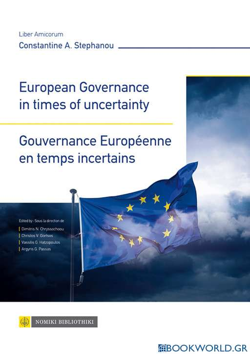 European governance in times of uncertainty