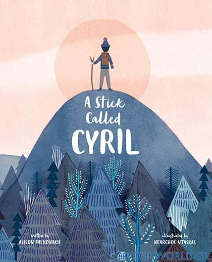 A stick called Cyril