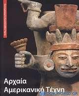 Αρχαία αμερικανική τέχνη