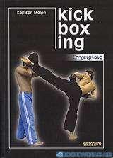 Kick Boxing εγχειρίδιο