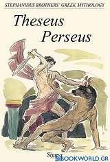 Theseus - Perseus