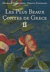 Les plus beaux contes de Grece II