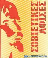 Σοβιετικές αφίσες