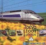 Τρένα [1001 photos]