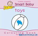 Smart Baby, Toys