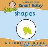 Smart Baby, Shapes