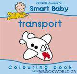 Smart Baby, Transport