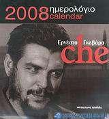 Ημερολόγιο 2008: Ερνέστο Che Γκεβάρα