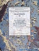 La peinture funeraire de Macedoine