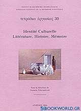 Identité Culturelle: Littérature, histoire, mémoire