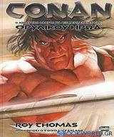 Conan: Ο απόλυτος οδηγός για τις περιπέτειες του θρυλικού ήρωα
