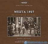 Μεστά 1927