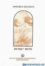 Dunes - Dune
