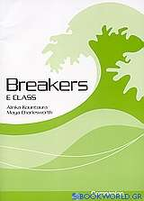 Breakers E Class
