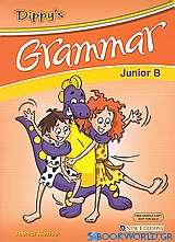 Dippy's Grammar Junior B Theacher's Book