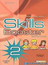 Skills Booster for Young Learners 2