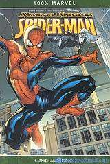 Marvel Knights Spider-Man: Άνιση αναμέτρηση