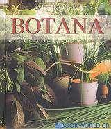 Λεξικό για βότανα