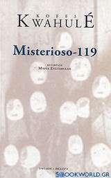 Misterioso-119