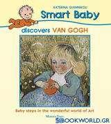 Smart Baby Discovers Van Gogh