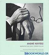 André Kertész: Καθρέφτης μιας ζωής