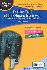 On the Trail of the Hound from Hell