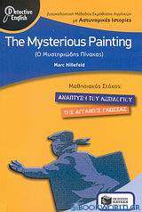The Mysterious Painting