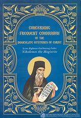 Concerning Frequent Communion of the Immaculate Mysteries of Christ