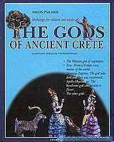 The Gods of Ancient Crete