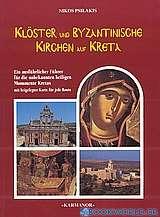 klöster und Zeugnisse byzantinischer Zeit auf Kreta