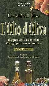 L'olio d' oliva