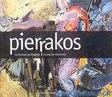 Pierrakos