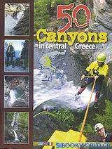 50 Canyons in Central Greece