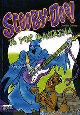 Scooby-Doo: Το ροκ φάντασμα